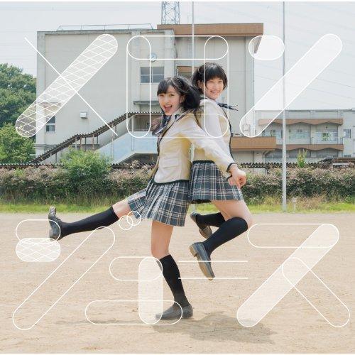 【メロンジュース/HKT48】歌詞解説!歌詞中の「メロンジュース」が指す物とは?爽やかな片思いソングの画像