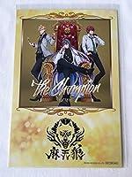ヒプノシスマイク シンジュクディビジョン麻天狼 ポストカード The Champion CDタワーレコード早期購入特典