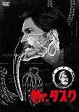 Mr.タスク[BIBF-2920][DVD] 製品画像