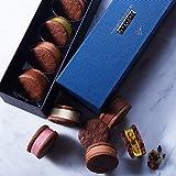 【ルワンジュ東京】 ハーサムショコラ HERSAM CHOCOLAT ショコラサンド 母の日 ギフト プレゼント おしゃれ 高級 2021