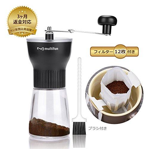 multifun 手挽き コーヒーミル セラミックコーヒーミル 粗さ調節可 手動ミル