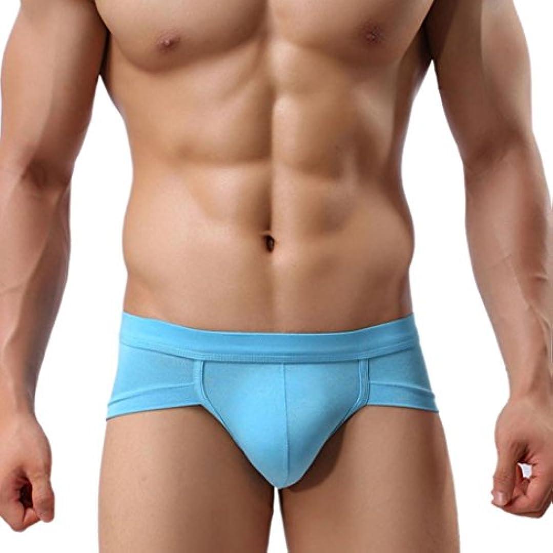 Mhomzawa ボクサーパンツ メンズ セット 通気 吸汗 抗菌防臭加工 ボクサーブリーフ 超長綿 ボクサーショーツ 吸汗速乾 メンズセクシービキニ ローライズ ブリーフ 男性下着