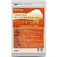 シードコムス seedcoms アスタキサンチン ビタミンC ナイアシン ビタミンE ビタミンB ビタミンA 葉酸 ビタミンD ビタミンB 約1ヶ月分 30粒