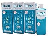 口臭予防・歯周病予防に Dr.BEE HI-ZAC ハイザック Nリンス 300g 3本セット