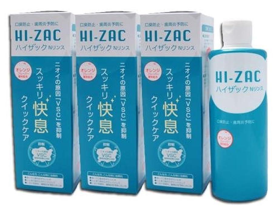解明表現懇願する口臭予防?歯周病予防に Dr.BEE HI-ZAC ハイザック Nリンス 300g 3本セット
