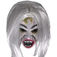 恐ろしいマスクコスチュームパーティーコスプレゴーストマスクハロウィーンテロリストマスクラテックス