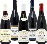 ブルゴーニュ有名蔵赤ワイン5本セット((W0B511SE))(750mlx5本ワインセット)≪第111弾≫