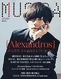 MUSICA(ムジカ) 2016年 05 月号 [雑誌]