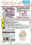 【任天堂ライセンス商品】SWITCH用キャラクターカードケース12 for ニンテンドーSWITCH『すみっコぐらし (ぺんぺんアイスクリーム) 』 - Switch 画像