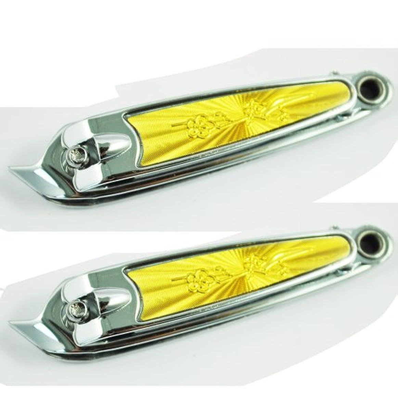香ばしい有彩色の隠されたACAMPTAR 斜め口デザインフィンガーネイルクリッパーカッターx2