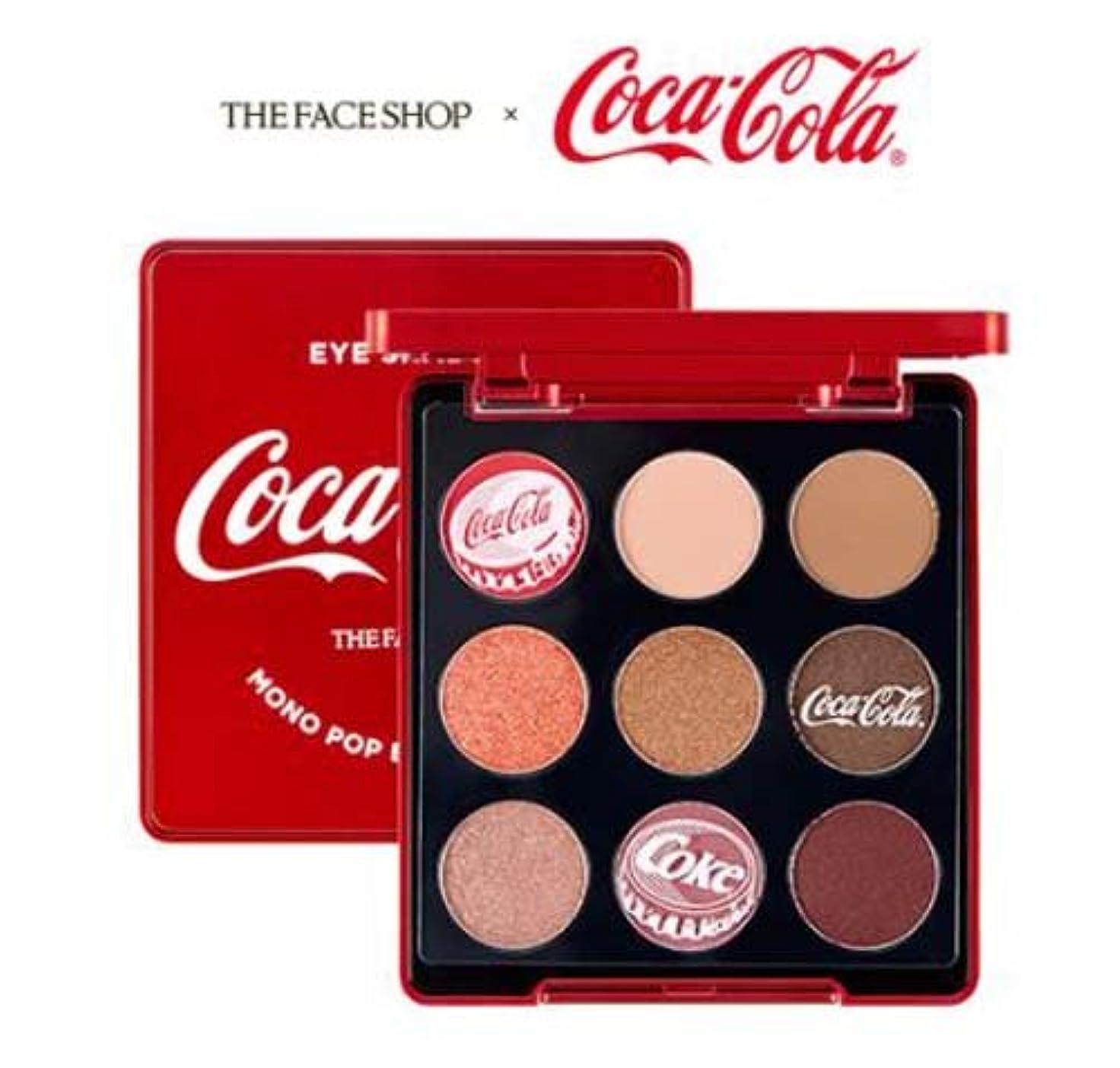 剪断振動させる意図的[ザ?フェイスショップ] THE FACE SHOP [モノ ポップ アイズ シャドーパレット(9色) - コカ?コーラ限定版] (Mono Pop Eyes - Coca Cola Edition) [海外直送品]
