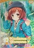 ガールフレンド(仮)クリアカードコレクションNO54【山野こだま】(カード単品)