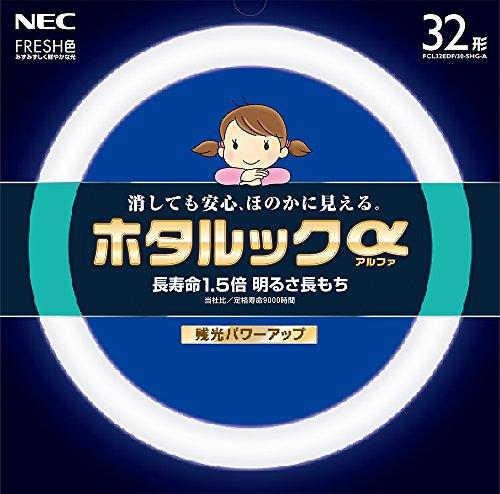 NECライティング ホタルックα 32形蛍光ランプ FCL32EDF30-SHG-A 1個 328-5146
