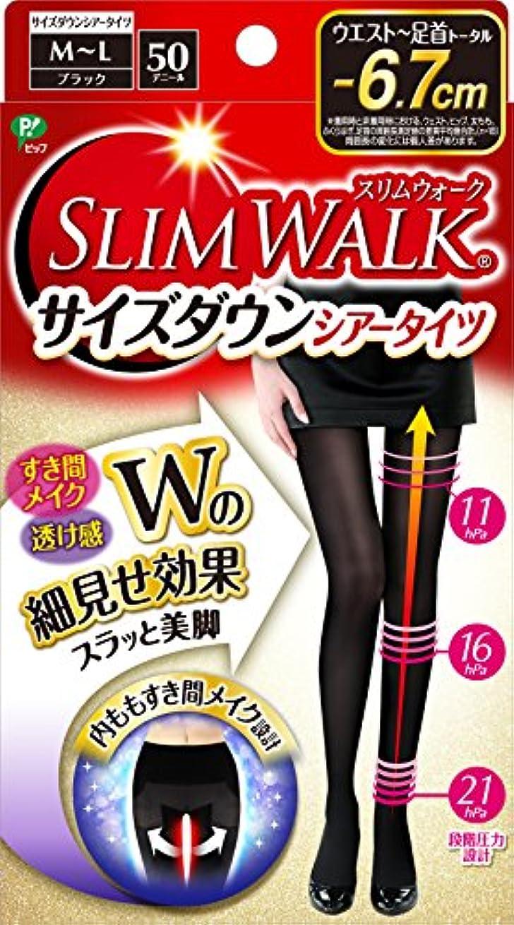 あそこモンゴメリー者スリムウォーク (SLIM WALK) サイズダウンシアータイツ M~Lサイズ ブラック 着圧 タイツ