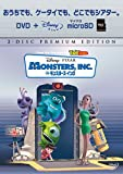 モンスターズ・インク DVD+microSDセット[DVD]