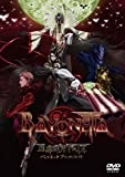 BAYONETTA Bloody Fate [DVD]