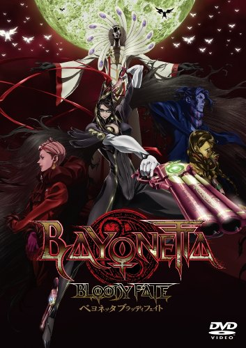 BAYONETTA Bloody Fate [DVD]の詳細を見る