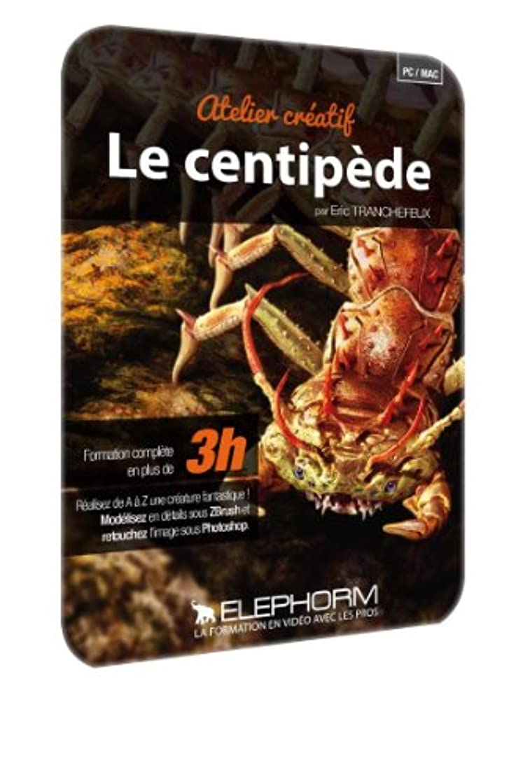 想像力豊かな脈拍決定Atelier Creatif : le Centipede - avec Zbrush et Photoshop - Formation Video en 3h