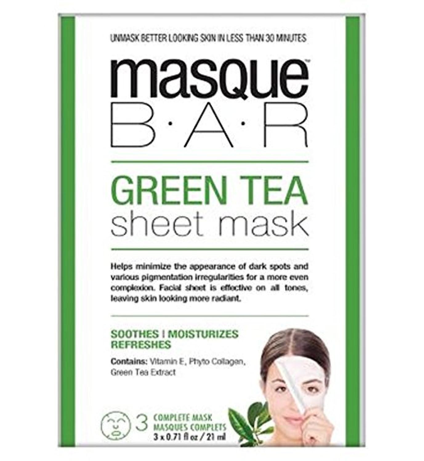 ハリケーン必需品輝くMasque Bar Green Tea Sheet Mask - 3 complete masks - 仮面劇バー緑茶シートマスク - 3完全なマスク (P6B Masque Bar Bt) [並行輸入品]