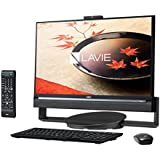 NEC PC-DA770CAB LAVIE Desk All-in-one