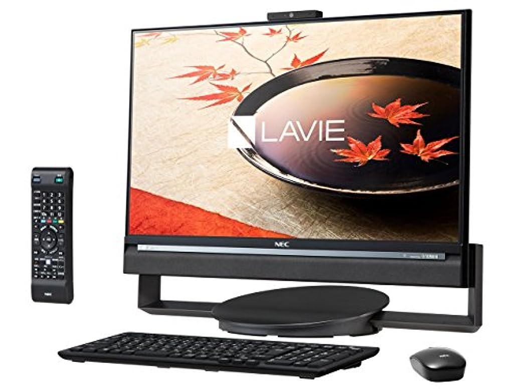 たぶんランデブー与えるNEC PC-DA770CAB LAVIE Desk All-in-one