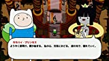 「アドベンチャー・タイム ネームレス王国の3人のプリンセス」の関連画像