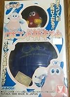 燃えろ!!ロボコン ドキドキゲーム 1999年