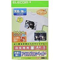 エレコム アイロンプリントペーパー A4サイズ 5枚入り 白生地用 洗濯に強い EJP-SWP2