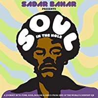 SOUL IN THE HOLE (BBE 20TH ANNIVERSARY REPRESS) [12 inch Analog]