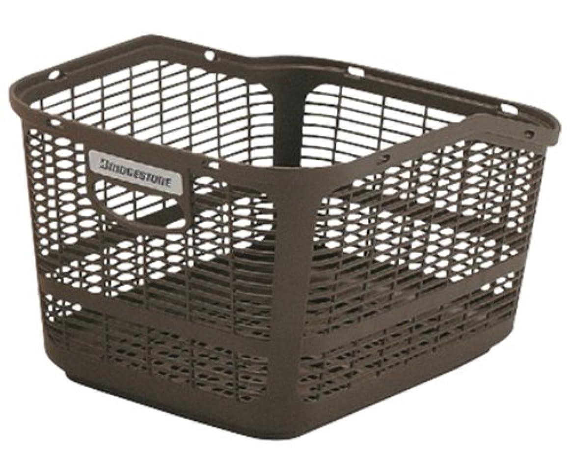 強調する暖炉カウントアップBRIDGESTONE(ブリヂストン) スタイリッシュリヤバスケット ダークブラウン RBKST1.A