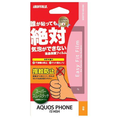 iBUFFALO au AQUOS PHONE IS14SH 気泡レス 液晶保護フィルム イージーフィット/反射防止タイプ ピンク BSEFIS14SHPK