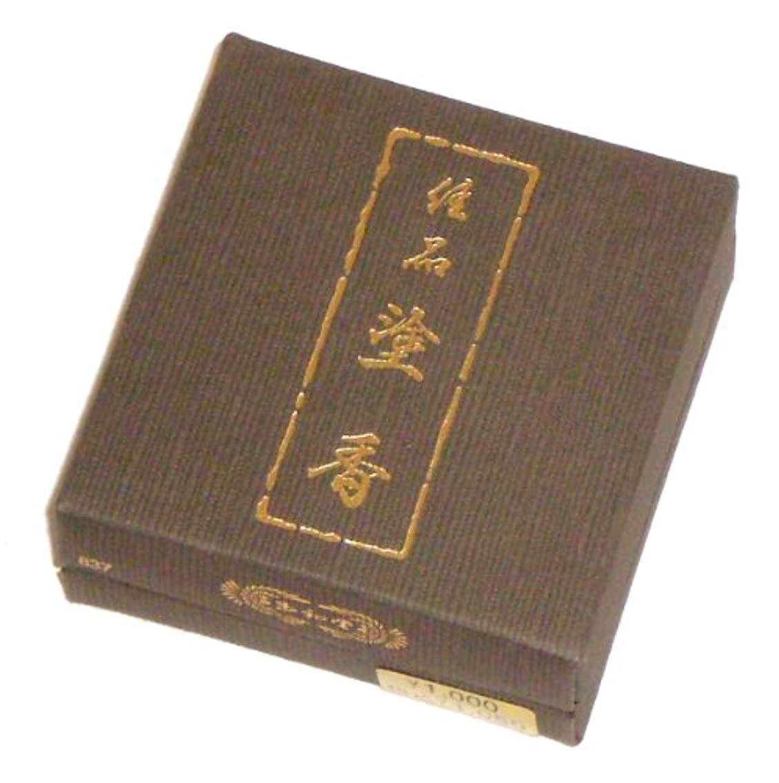 雪だるまを作る控えめなロープ玉初堂のお香 佳品塗香 15g 紙箱 #837