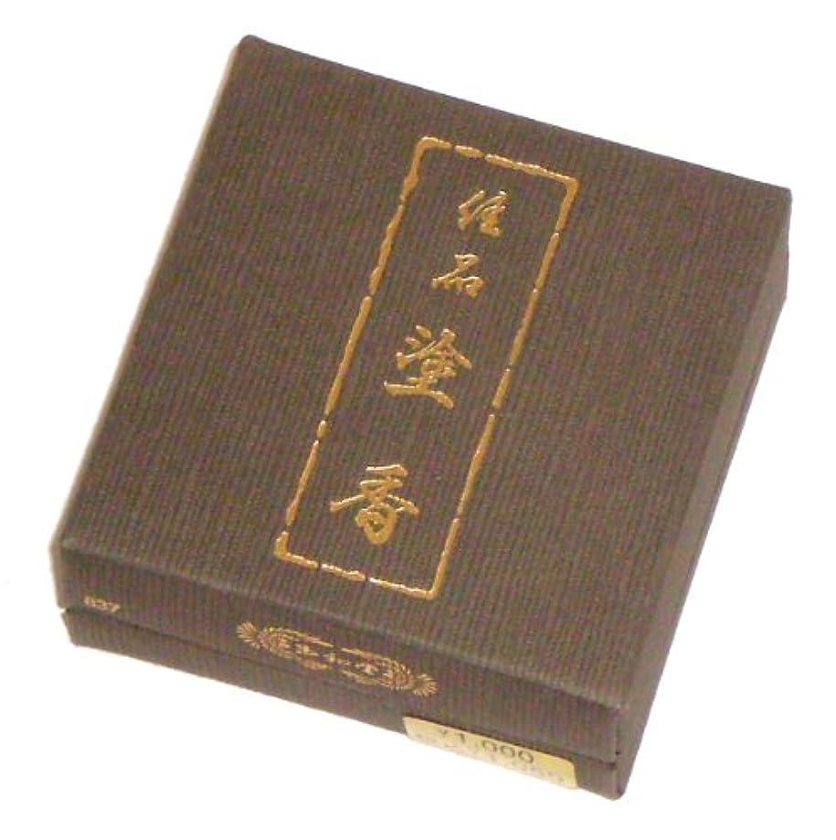 非武装化偽装する着替える玉初堂のお香 佳品塗香 15g 紙箱 #837