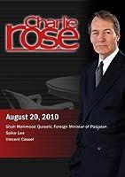 Charlie Rose - Shah Mahmood Qureshi/Spike Lee/Vincent Cassel (August 20; 2010)【DVD】 [並行輸入品]