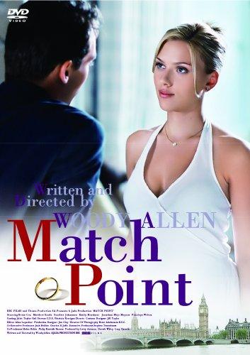 マッチポイント [DVD]の詳細を見る