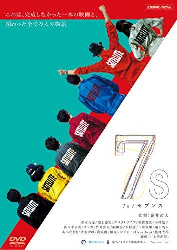 7s セブンスのイメージ画像