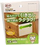 コニシ スムーズテープ 太幅 ベージュ #68965