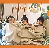 【Amazon.co.jp限定】SHISHAMO 7 (通常盤)(特典:メガジャケ(通常盤絵柄)付)