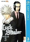 Luck Stealer 3 (ジャンプコミックスDIGITAL)