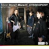More! More!! More!!!(初回生産限定盤A)(DVD付)