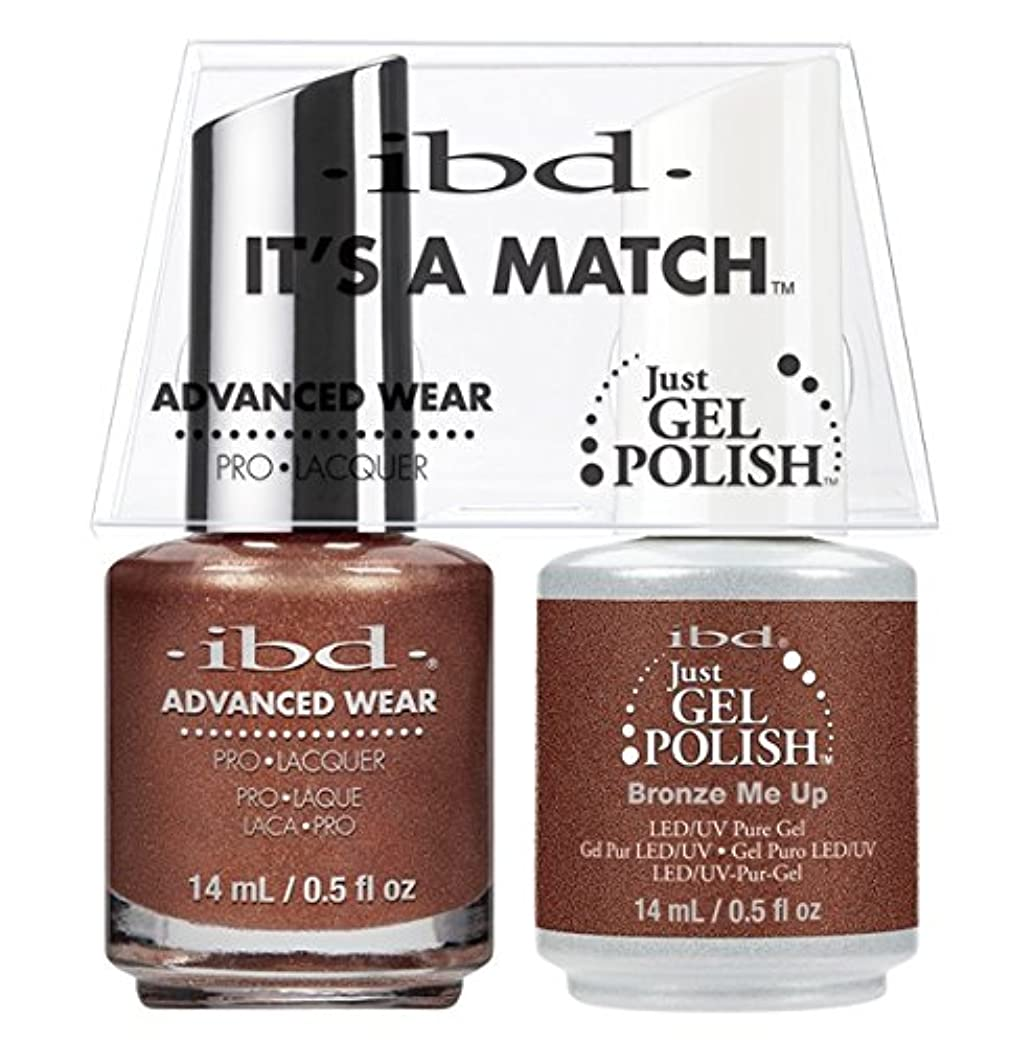 川やろうバージンibd - It's A Match -Duo Pack- Bronze Me Up - 14 mL / 0.5 oz Each