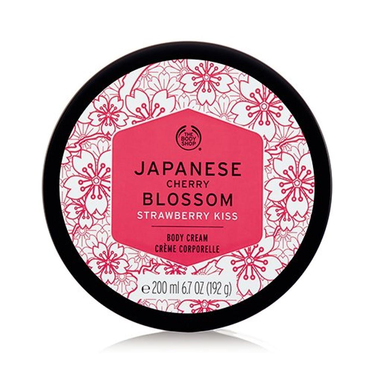 乗って貼り直すまどろみのあるザ?ボディショップ ジャパニーズチェリーブロッサム ストロベリーキス ボディクリーム 200ml THE BODY SHOP JAPANESE CHERRY BLOSSOM STRAWBERRY KISS BODY CREAM...