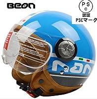 BEON B110 バイクヘルメット オープンフェイス bike helmet フルフェイス オートバイ バイク用品 シールド付き 男女兼用 内装洗濯可能 メンズ レディース 「PSCマーク付き」 (ブルー, L)