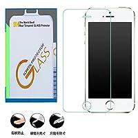 Newtop iPhone SE / 5S / 5 /5C 用透明強化ガラス ガラスフィルム 画面を徹底防御 0.33m超薄 電話液晶保護フィルム (4 インチ) [並行輸入品]