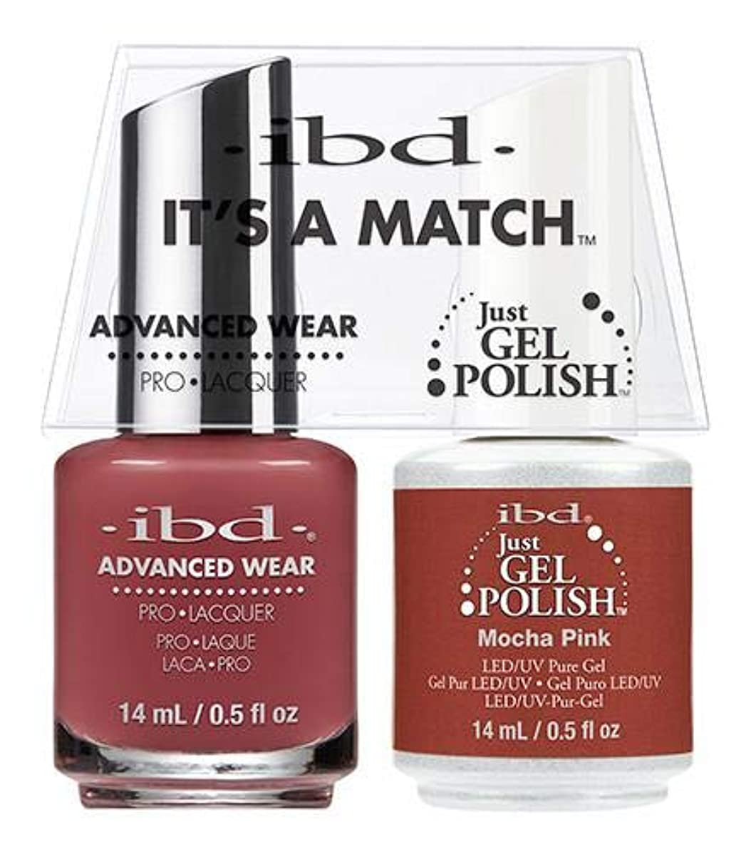 段階ピーブお風呂を持っているIBD Advanced Wear -