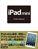iPad mini Perfect Manual