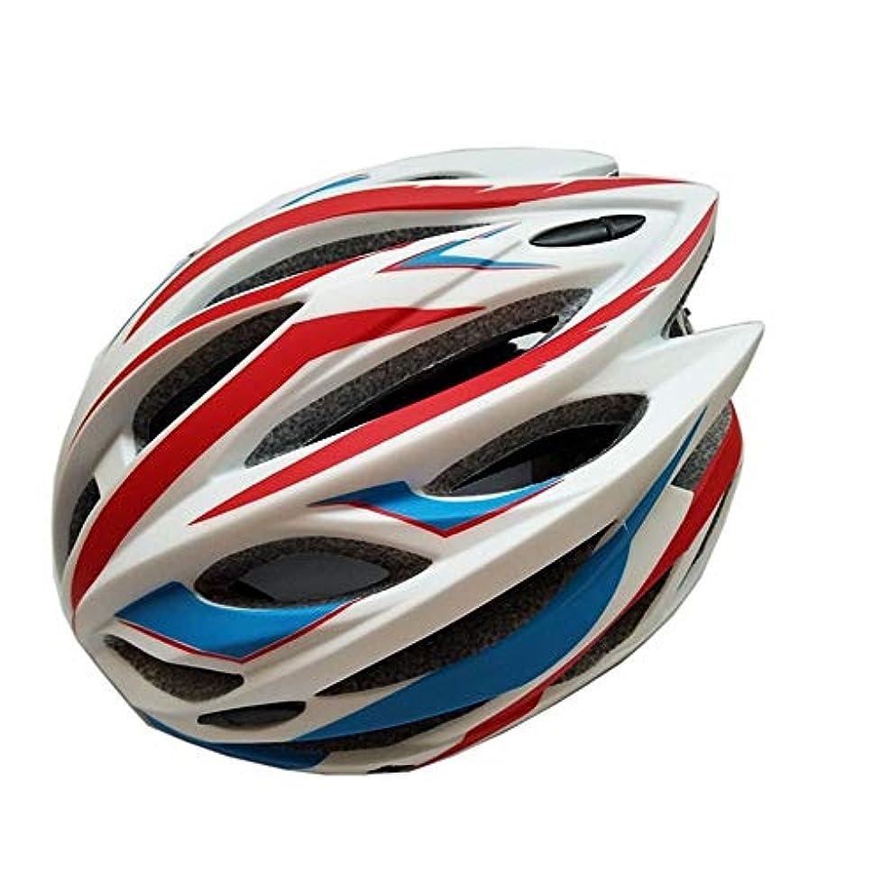 ワーム手入れめまいTOMSSL高品質 自転車ロードヘルメット乗馬マウンテンバイク一体成形男性と女性の機器のヘルメット TOMSSL高品質 (色 : White)