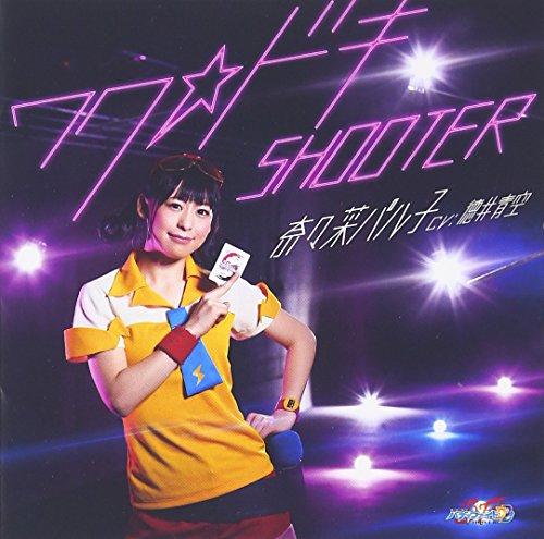 ワク☆ドキSHOOTER(初回限定盤)(Blu-ray Disc付)