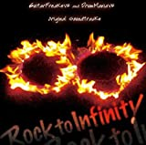 GuitarFreaksV5&DrumManiaV5 Rock to Infinity Original Soundtracks 画像