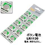 T&E LR1130(ボタン電池・LR1130・10個パック・電卓や時計などに!)